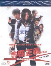 Unfair the Movie Blu Ray Shinohara Ryoko Eguchi Yosuke Japanese NEW Eng Sub
