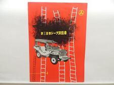 Japanese Jeep Dealer Brochure Mitsubishi Literature L9069
