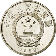 [#19635] CHINA, PEOPLE'S REPUBLIC, 5 Yüan, 1990, MS(65-70), Silver, KM:310