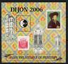 TIMBRE FRANCE BLOC CNEP n°45 NEUF** - Salon Philatélique de printemps a DIJON -