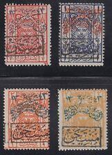 SAUDI ARABIA, 1925. Nejdi Postage Due J1-J3a set, MInt *