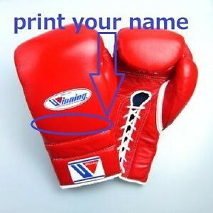 Print your name Winning Boxing Gloves red practice professional type 14oz MS500