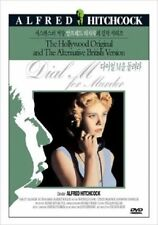 Dial M for Murder (1954) Alfred Hitchcock, Grace Kelly DVD *NEW