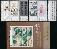 Hongkong 2017 Gemälde Kalligraphie Art Prof. Kao Tsung-i 2135-2140 Block 327 MNH