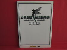 Genseikyoko Seireikidodan Elemental Gearbolt strategy guide book / PS