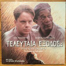 The Shawshank Redemption (1994) DVD - Morgan Freeman - Tim Robbins - R2