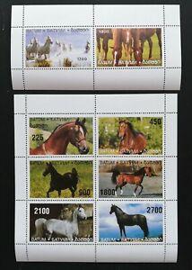 BATUM ( Giorgia L.P.)-Horses-2 M/Sh.** RB 37/L