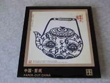 "China Paper-Cut  FLORAL TEAPOT Black and White Folk Art 5.5"" x  6"" Glass Frame"