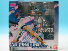 [FROM JAPAN]AGP Armor Girls Project Strike Witches 2 Yoshika Miyafuji Shinde...