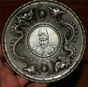 chinese old antique tibetan silver dragon plate Yuan Shikai coin bowl china art