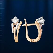 Rose Rotgold 585 Goldohrringe mit CZ Neu Glänzend BICOLOR EARRINGS золото России