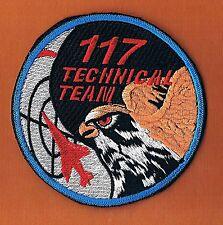 ISRAEL IDF IAF 117FS TECHNICAL TEAM RARE NEW F-16 SWIRL PATCH