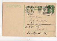Switzerland 10 Jun 1917 107 Ambulant Postmark Zuerich 250b