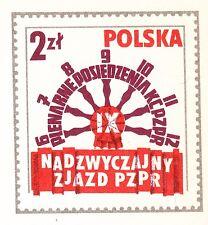 POLAND 1981 **MNH Postcards Cp#787 Congress of Party