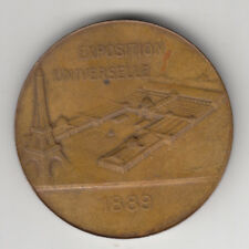 France World Exhibition / Exposition universelle 1889 Eiffel Tower Bronze medal