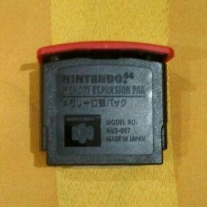 Memory Expansion Pak N64 pack NINTENDO 64 ( Zelda Majora Donkey Kong ) MEMOIRE 2