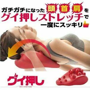 Chez Moi Massage Stretcher Pillow Cushion Neck Shoulder Relaxation
