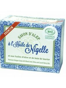 Savon d'Alep Premium BIO à l'Huile de Nigelle