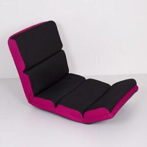 Adjustable Floor Chair Folding Sofa Six-position Lazy Chair Tatami Lounge Chair