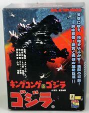 Medicom Toy Godzilla Real Action Heroes