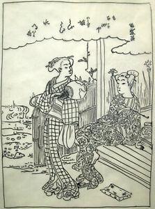 Unbekannt / Tuschzeichnung 2 Japanerinnen Japonismus / 1900-10 Johannes Martini