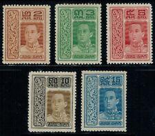 "1917 Thailand Siam King Vajiravudh ""London"" Satang Values Mint Sc#164-68"