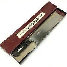 """Japanese Inscription Kitchen Chef Knife / Gyuto """"HIROAKI 宏明"""" 300mm [HS]"""