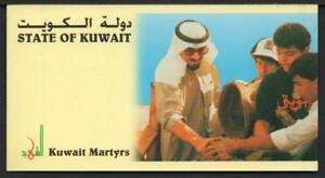 KUWAIT 1998 Kuwait Martyrs Booklet, Complete