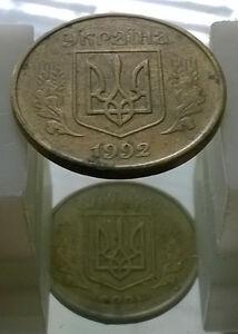 Ukraine 50 kopiyok ERROR coin - 1992 - OBVERSE-OBVERSE / two obverse / RAR / RRR