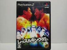 Used [Japan PS2 required] Wrestle Kingdom Language:Japanese Import