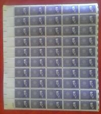 US Stamps 1962 Honoring Brian McMahon, MNH sheet 50, # 1200