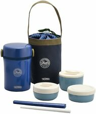 THERMOS Stainless Thermal Lunch Jar About 0.7L Navy (JBC-801 NVY) w/Bag+Chopsti