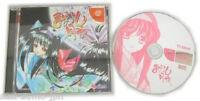 "Dreamcast DC "" MABOROSI TSUKIYO "" SEGA SIMS JAPAN"