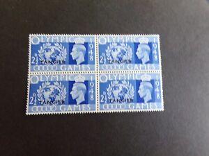 Tangier - George VI 1948 Olympics Blocks Of 4 Overprints Mounted Mint