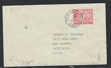 NORTH BORNEO (PP0204B) 1956 QEII 8C TRAIN MAIL TO USA