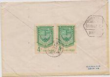 1958 PRC CHINA COVER TO MACAU C45 SC #334 x2