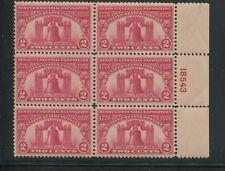 1926 Unit États Timbre-Poste #627 Excellent État F/VF Plaque Numéro 18543 Bloc