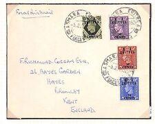DBAP117 1952 BOIC ERITREA Military Airmail Rate Asmara FORCES CDS/GB Kent
