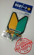 1 x AUTHENTIC JDM Badge - Soshinoya Wakaba Beginner Driver Japanese Badge JAPAN