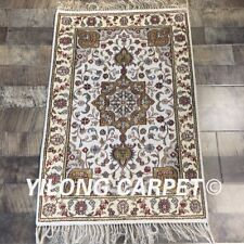 YILONG 2'x3' Antistatic Handmade Medallion Silk Rugs Hand-knotted Carpet Y388C