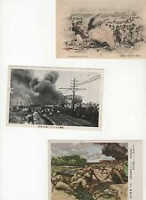 Russia Japanese war, 3x military p.cards (Z0)