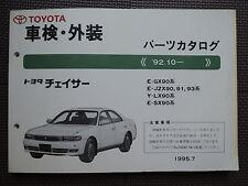 JDM TOYOTA CHASER X90 Series Original Genuine Parts List Catalog GX90 JZX90/91