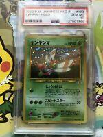 PSA 10 Pokemon Card YANMA Japanese Neo 2 Neo Discovery Holo Gem MINT Low Pop