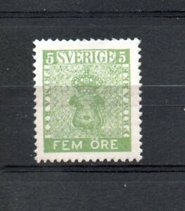 028. Sweden 1858 Coat  Arms MNH