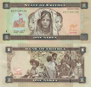 Eritrea 1 Nakfa (24.5.2015) - Three Native Children/p1 UNC