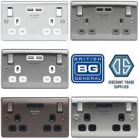 BG Nexus USB Double Socket 2 x USB Ports 3.1A Amp Decorative Metal Finish 2 Gang