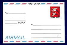 JAPAN - GIAPPONE - Cartolina Post. - Posta Aerea - 70Y - Uccelli con fiori. Bird