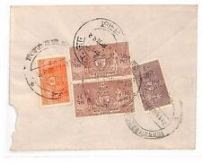 BF15 1960s NEPAL Official SERVICE Cover Attractive Franking