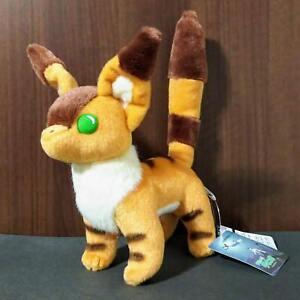 Laputa / Nausicaa - Teto Fox Squirrel Kitsune-risu Plushie - Medium - NEW