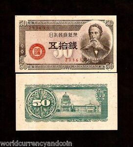 JAPAN 50 SEN P61 1948 X 100 Pcs Lot FULL BUNDLE TAISUKE UNC BILL MONEY BANK NOTE